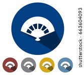 icons flat hand fan for web ... | Shutterstock .eps vector #663604093
