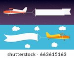 flying advertising banner.... | Shutterstock .eps vector #663615163