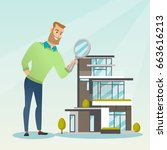 young caucasian businessman... | Shutterstock .eps vector #663616213