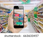 augmented reality for smart... | Shutterstock . vector #663633457