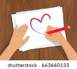 top view vector illustration of ... | Shutterstock .eps vector #663660133