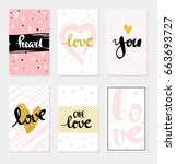 style inspiration quotes...   Shutterstock .eps vector #663693727