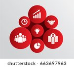 icon in red circle | Shutterstock .eps vector #663697963