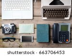 technology progress  old and... | Shutterstock . vector #663706453
