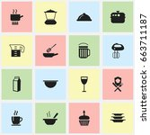 set of 16 editable cooking... | Shutterstock .eps vector #663711187
