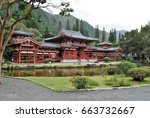 The Byodo In Temple At Valley...