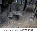 car accelerator pedal. | Shutterstock . vector #663795337