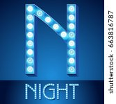 vector blue light up alphabet.... | Shutterstock .eps vector #663816787