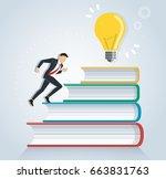 successful businessman running... | Shutterstock .eps vector #663831763