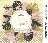 summer banner with paper... | Shutterstock .eps vector #663872353