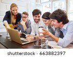 young people in workshop...   Shutterstock . vector #663882397