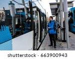 streetcar in winter of 2015 ...   Shutterstock . vector #663900943