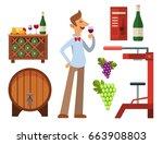 winery making harvest cellar... | Shutterstock .eps vector #663908803