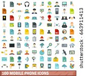 100 mobile phone icons set in... | Shutterstock .eps vector #663911413