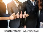 to be successful need to start...   Shutterstock . vector #663920563