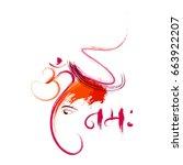 illustration of hindu god lord... | Shutterstock .eps vector #663922207