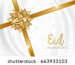 eid mubarak background with... | Shutterstock .eps vector #663933103