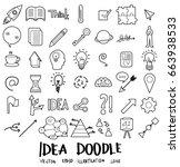 idea doodle line icon vector set | Shutterstock .eps vector #663938533