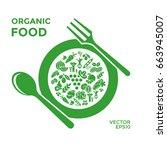 digital vector green vegetable... | Shutterstock .eps vector #663945007