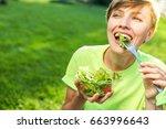 portrait of attractive... | Shutterstock . vector #663996643