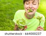 portrait of attractive... | Shutterstock . vector #664000237