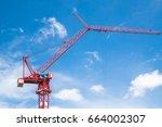 industrial construction cranes... | Shutterstock . vector #664002307