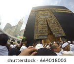 mecca  saudi arabia  april 13... | Shutterstock . vector #664018003