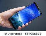 bangkok  thailand   june 21 ...   Shutterstock . vector #664066813