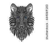 husky. vector silhouette of dog ... | Shutterstock .eps vector #664069183