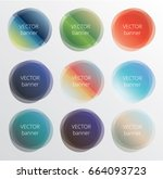 vector colorful abstract round... | Shutterstock .eps vector #664093723