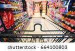 shopping in supermarket... | Shutterstock . vector #664100803