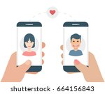 manand woman  hand holding... | Shutterstock .eps vector #664156843