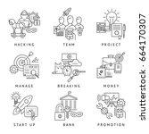 digital vector  internet... | Shutterstock .eps vector #664170307