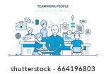 teamwork people  partners ... | Shutterstock .eps vector #664196803