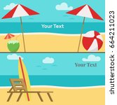 banner summer  beach  sun beds  ... | Shutterstock .eps vector #664211023