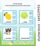 letter sound worksheet... | Shutterstock .eps vector #664229953
