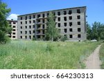 the abandoned building in the... | Shutterstock . vector #664230313
