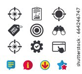 crosshair icons. target aim...