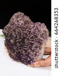 Small photo of amethyst mineral rock/amethyst mineral rock