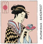 woman in a kimono holding a... | Shutterstock .eps vector #664269037
