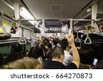 people in a local train at... | Shutterstock . vector #664270873
