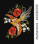 embroidery colorful floral... | Shutterstock .eps vector #664282243