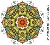 mandala flower decoration ... | Shutterstock .eps vector #664331833
