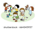 children playing | Shutterstock .eps vector #664345957