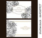 romantic invitation. wedding ... | Shutterstock .eps vector #664369927