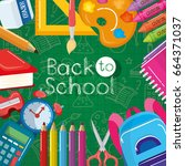 school elements vector... | Shutterstock .eps vector #664371037