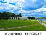 veliky novgorod  russia   june... | Shutterstock . vector #664415167