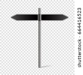 vector pole sign road blank... | Shutterstock .eps vector #664416523