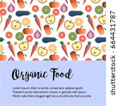 fruits and vegetables pattern... | Shutterstock .eps vector #664431787