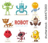 cute robot flat cartoon... | Shutterstock .eps vector #664471003